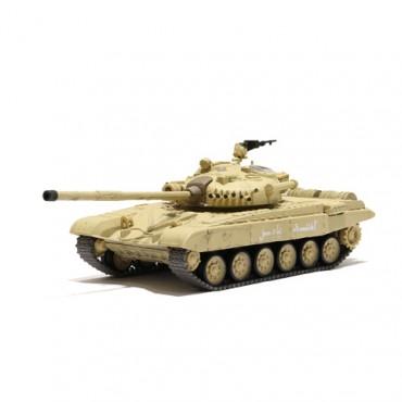 Carro Iraq T72 M1 Desert Yellow RC 1:72 RTR