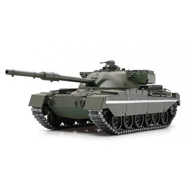 Carro CHIEFTAIN British Army 1:25