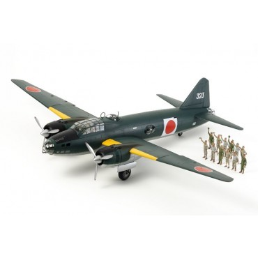 Mitsubishi G4M1 Model 11 - Admiral Yamamoto Transport 1:48