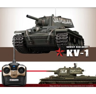 CARRO KV-1 Green Infrared 1:24